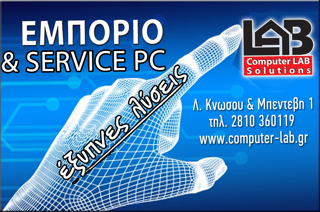 mobo fix CLS 2015 2
